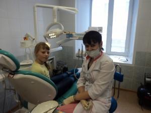 Tandlægeprojekt